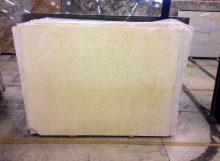 Sunny Light Extra Limestone  (1515) 2cm