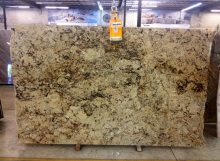 Sienna Cream (6632) 3cm