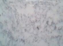 Carrara Quartz (SPZ7100)